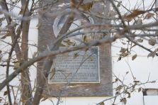 Historic Landmark placque
